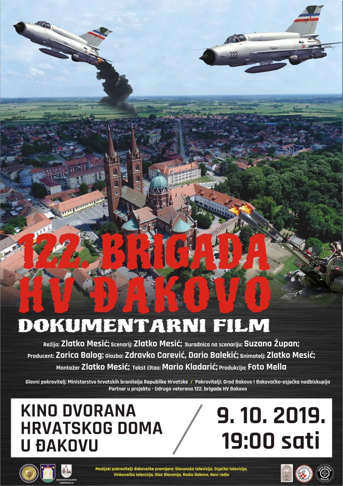 122. br. HV Đakovo – promocija dokumentarnog filma